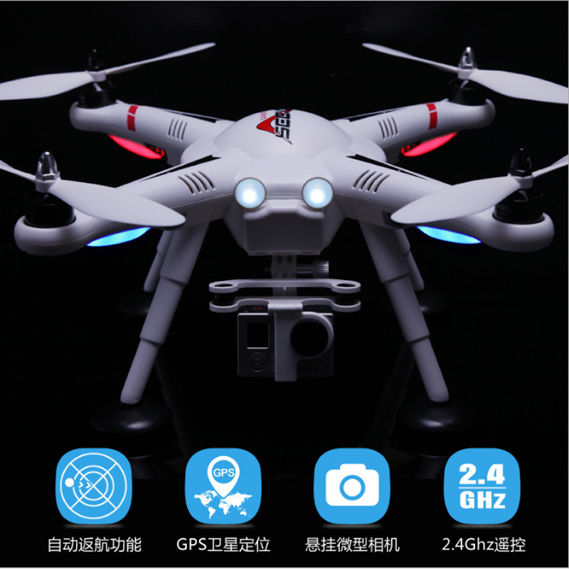 Free Shipping V303 Smart Quadcopter For GoPro Riva FPV SEEKER GPS Drone 2.4GHz 4-CH GPS RC Drone UFO Model Support