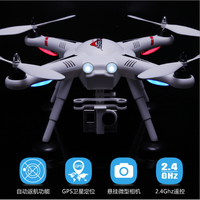 Free Shipping V303 Smart Quadcopter For GoPro Riva FPV SEEKER GPS Drone 2.4GHz 4 CH GPS RC Drone UFO Model Support