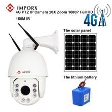 4G 1080P PTZ  IP Camera with solar panel