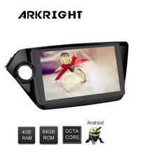 ARKRIGHT DSP 9 HD Music Car Radio Android 8.1 4GB 64GB Automagnitol For Kia K2 Rio 2010-2015 GPS Navi Wifi Player