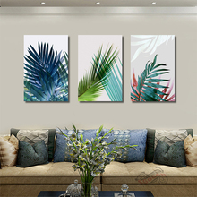 Nordic Minimalist Plant Leaf Canvas Painting And Living Room Home Decoration Posters Prints Wall Pictures For Bedroom