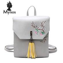 Mynos роскошная дизайнерская вышивка Для женщин рюкзак кисточкой кожаные цветы backbag для девочек-подростков Эсколар Mochila сумка женская