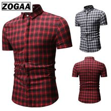 Men Shirts Lattice Short Sleeved Shirt New Products In Summer Mens Slimming British Wind Turn-collar Short-sleeved ZOGAA