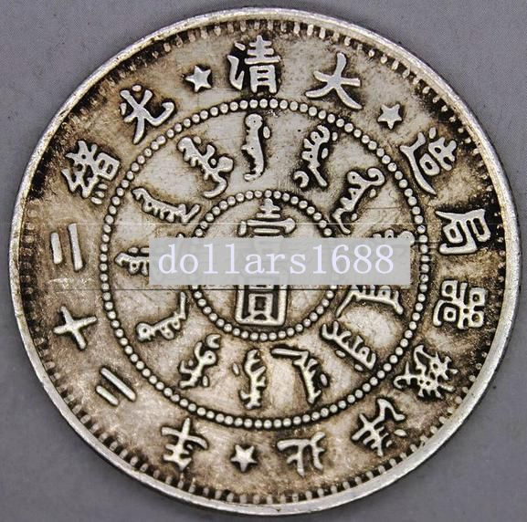 twenty second year of kuang hsu coin