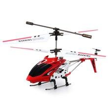 Syma uadcopter S107Gเดิม3.5CH RCเฮลิคอปเตอร์ด้วยgyroวิทยุการควบคุมระยะไกลของเล่นโลหะอัลลอยลำตัวR/Cเฮลิคอปเตอร์q