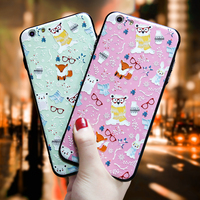 CITY CASE 2017 Fashion Animal Phone Case For IPhone 6 6s Plus South Korea Trend 3D