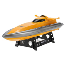 SHUANG MA 7013 2.4GHz Remote Control 18km/h High Speed RC Boat U9T9