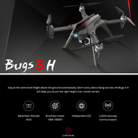 MJX Bugs B3H RC Drone Quadcopter Free to Switch Altitude Hold RC Quadcopter Drone Brushless Motor 1806 1800KV No Camera VS B5W