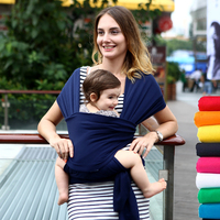 Adjustable Baby Ring Sling Baby Carrier Infant Wrap with Aluminum Ring Best Baby Gift One Size For Girls Boys Baby Wrap