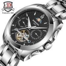 Reloj Hombre BINKADA Марка мужчины Fashion Бизнес Наручные Часы Парни Весь сталь Водонепроницаемые Автоматические механические Часы Мужские Часы