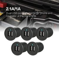 5PCS 2.1A/1A Dual USB Port Car Travel Charger Charge Socket for Phone Tablet Navigator Fast Charging Adapter Flame Resistant