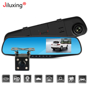 "Image 1 - Jiluxing cámara de vídeo para coche H03S 4,3 ""FHD 1080P, doble lente, DVR, para espejo retrovisor, cámara de salpicadero Visión Nocturna Automática"