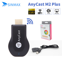 HDMI AnyCast M2 Plus 1080P Wireless WiFi Same Screen Device Miracast CPU AM8252 Phone Projection TV