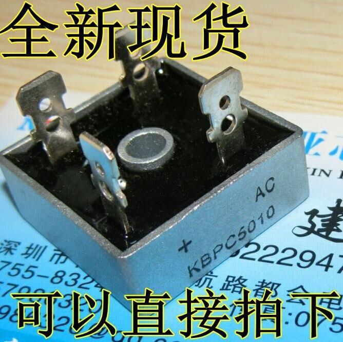 50pcs 50A1000V KBPC5010 Livraison Gratuite-in Pièces de rechange et accessoires from Electronique    1