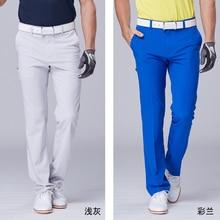 Анти-морщин xxs носить быстрый штаны сухой ~ гольф спортивные длинные марка
