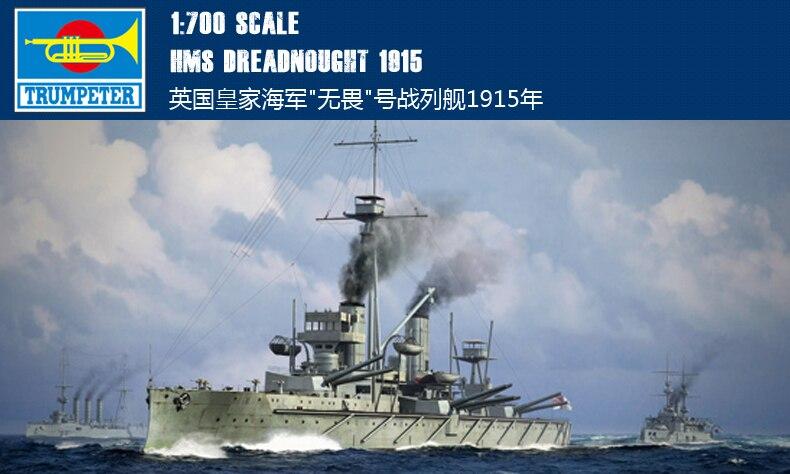 Trumpet 1/700 British Royal Navy fearless Battleship 1915 06705 Assembly Model Building Kits Toy цена