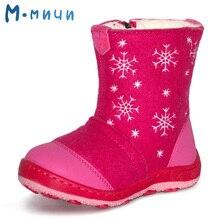 MMNUN Russian Famous Brand Wool Sheepskin Felt Shoes Winter Children Shoes Girl Boots Kids Snow Boots Children's Winter Boots