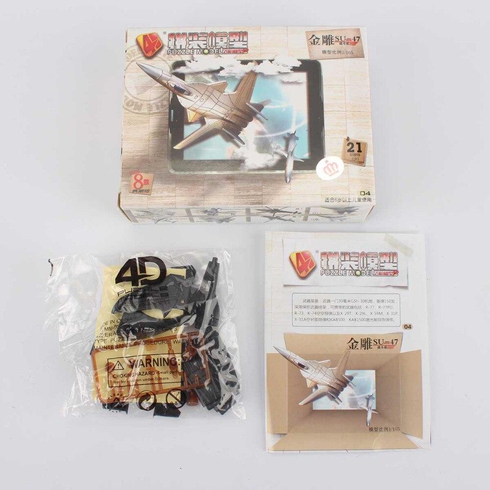 Купить с кэшбэком TAIHONGYU 4D 8pcs Set Figure Plastic Aero Aircraft Model Air Fighter Kits Plane Toy Gift