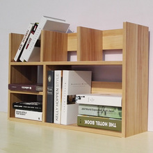 Small size Bookcases Living Room Furniture Home Furniture panel bookcase bookshelf hot new 2017 quality 80*20*50cm/ 60*20*50cm