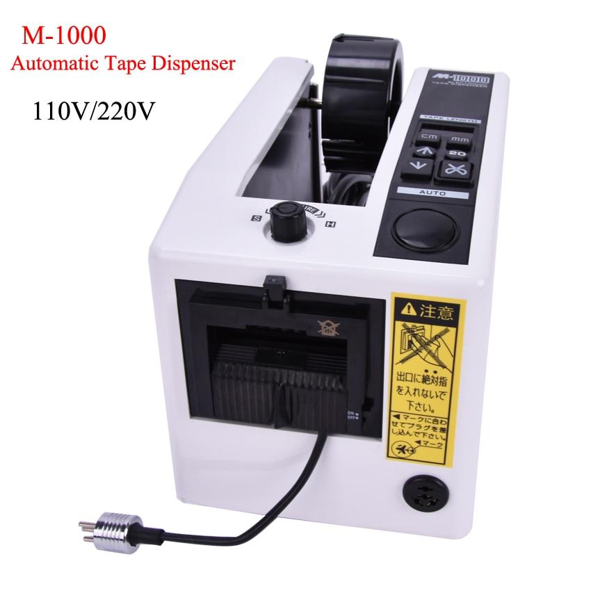 Automatic Tape Dispenser M-1000 220V/110v Cutting Cutter Machine For 7-50mm tape width ,20-999mm cutting length automatic tape dispenser m 1000 7 50mm cutting width