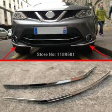 For Nissan Qashqai 2014 2015 2016 ABS Chrome front Bumper Protector Trim