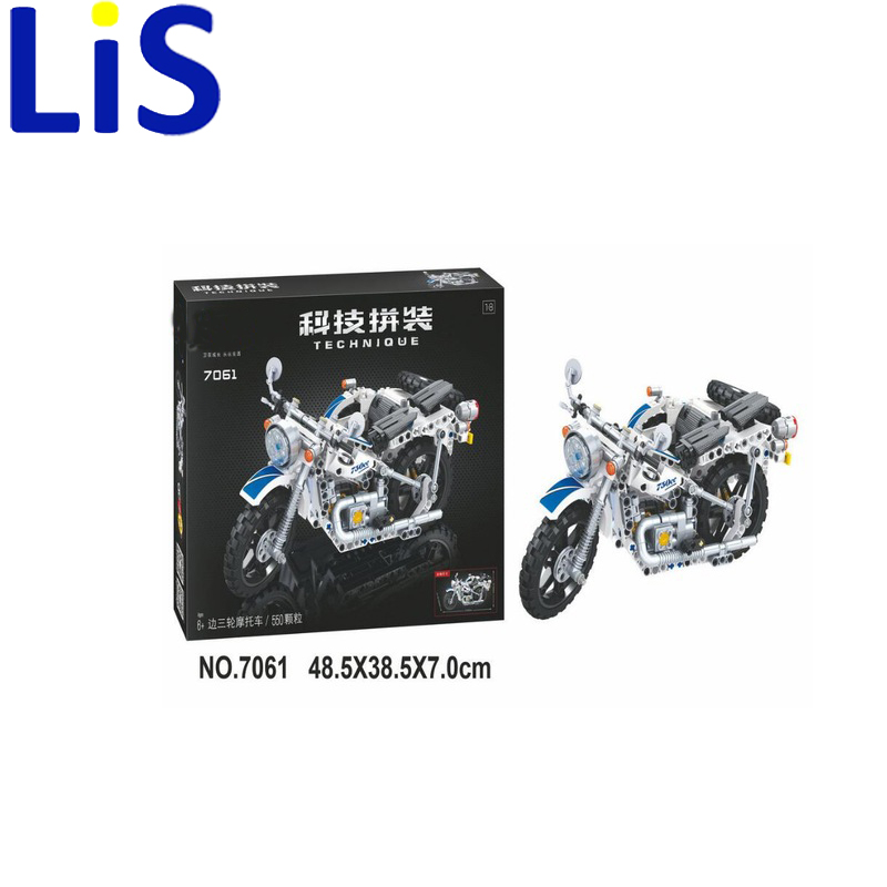 (Lis) 7061Technic Motorbike Motorcycle Car bicycle building bricks blocks toys for children Boy Game