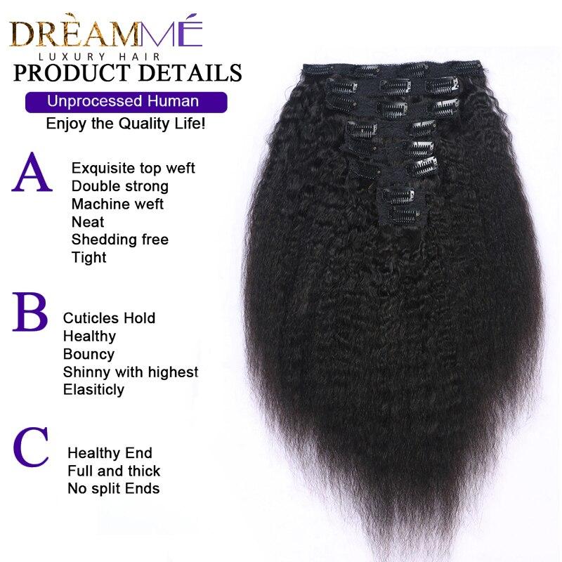 kinky straight hair clip in human hair extensio  (6)