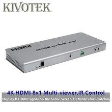 4 HDMI 8 × 1 マルチ Viewer スイッチャーアダプタスイッチ 8 1xhdmi に 1 画面、メスコネクタ IR 制御分周器最速 cctv HDTV