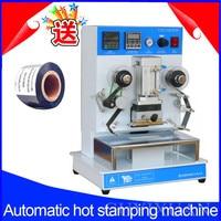 Pneumatic hot stamping machine indentation machine all round vertical hit content coding metal engraving printer