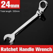 24mm Keys Ratchet Spanners Open End Torque Ring Flexible Head Ratchet Wrench Sockets Mini Spanner Tool Set Auto Repair Hand Tool