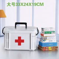 Family Medicine Cabinet Multilayer First Aid Kit Drug Outdoor Sports Storage Box Household Plastic Pillbox