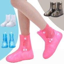 KESMAll Elastic Reusable Rain Boots Lovers Waterproof Shoes Cover Non-slip Rain Cover For Men Women Kids Shoes Big Size WS423