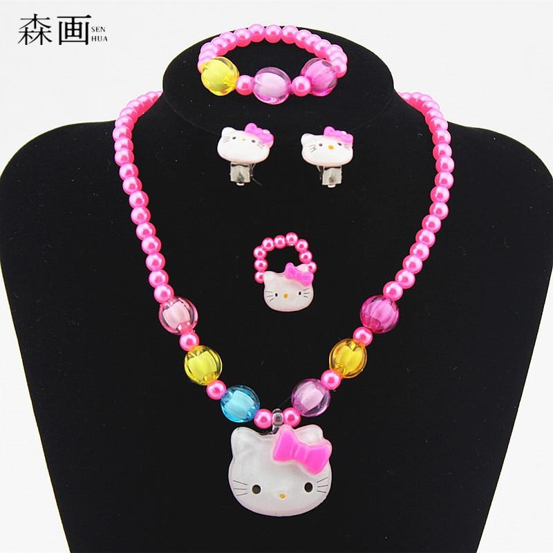 Fashion Baby Girls Jewelry Imitation Pearl Beads Cartoon