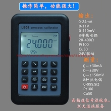 NEW 4-20mA signal generator /0-10V/mV/ thermocouple / current meter calibration signal source LB02