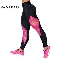 CHRLEISURE тренировки Леггинсы для женщин черный женский полиэстер лоскутное длинные леггинсы быстросохнущая полые пикантные Push Up для