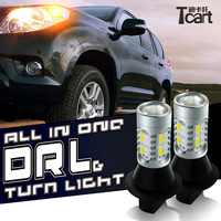 Tcart 1156 180 degree BA15S LED P21W S25 Front Turn Signals light & Daytime Running Lights DRL Lamp All in one for SsangYong