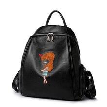 Лидер продаж для отдыха мультфильм вышитые женщины сумка маленький женский рюкзак натуральная кожа женские Bagpack Lovly девушка Back Pack