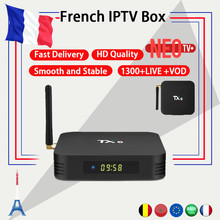Français TX6 android tv box android 9.0 4G 32G/64G + neo IPTV abonnement neo tv pro France belgique arabe maroc M3U tv box(China)