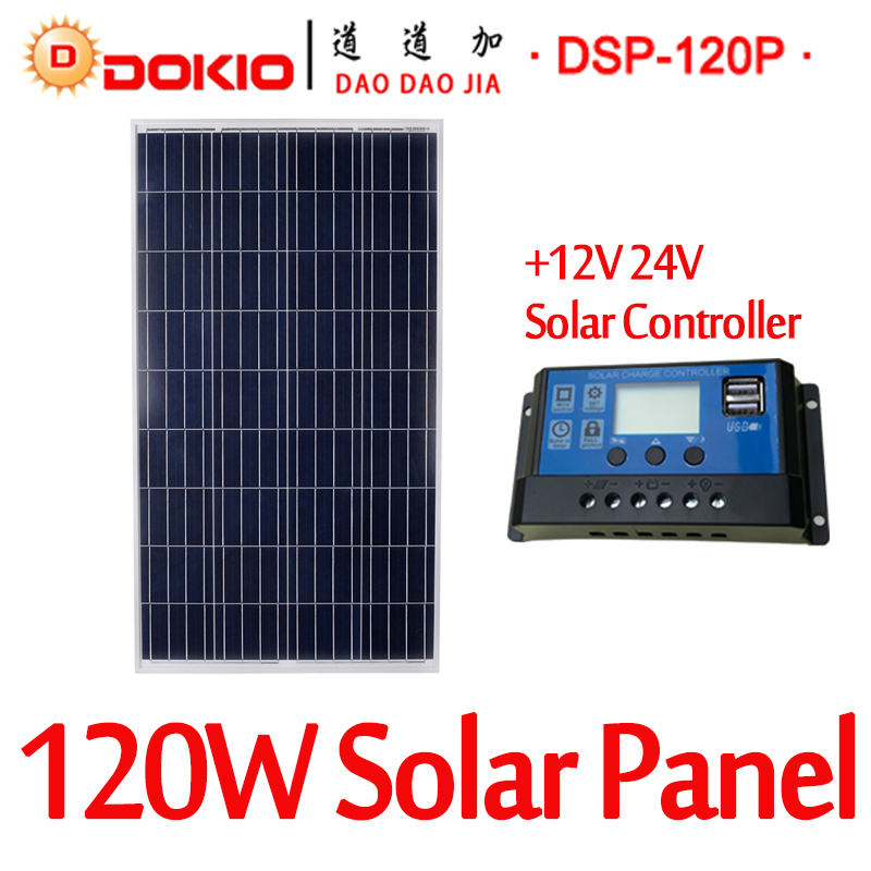 DOKIO Brand 120W 18 Volt Solar Panel China Cell/Module/System Charger/Battery + 10A 12/24 Volt Controller 120 Watt Solar Panels dokio brand 60w 18 volt solar panel china 10a 12 24 volt controller 60 watt cell module system charger battery solar panels