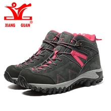 2017 Xiang crown brand ladies outdoor walking shoes waterproof leather sports hiking boots non-slip mountain shoes  EUR36-39