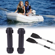 1 pcs strong plastic paddle oars connector for alumnium paddle oar of PVC inflatable boat fishing boat kayak canoe