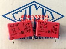 2019 hot sale 10pcs20pcs German capacitor WIMA MKS4 63V 47UF 63V 475 4U7 P 225mm Audio capacitor free shipping