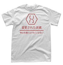 2019 New Summer Casual T -shirt Men No One Lives Forever