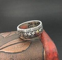 925 Sterling Silver Ozdoby Thai Srebrny Pierścień męska Pismo Buddyjski Sześć Słowa Pierścień