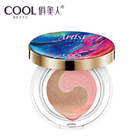 Cool Betty Nude Air Cushion BB Cream Hydrating Concealer Moisturizer Anti Aging Anti Wrinkle Oil Control