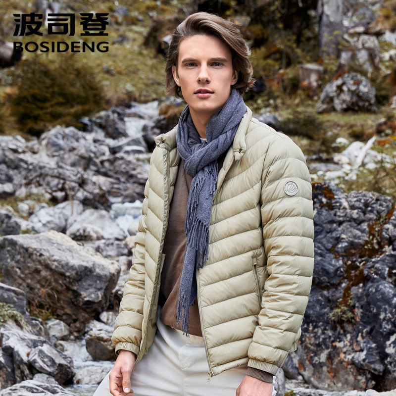 BOSIDENG 2019 New Autumn 90% Duck Down Jacket Men Down Coat Portable Ultra Light Waterproof High Quality B90131013