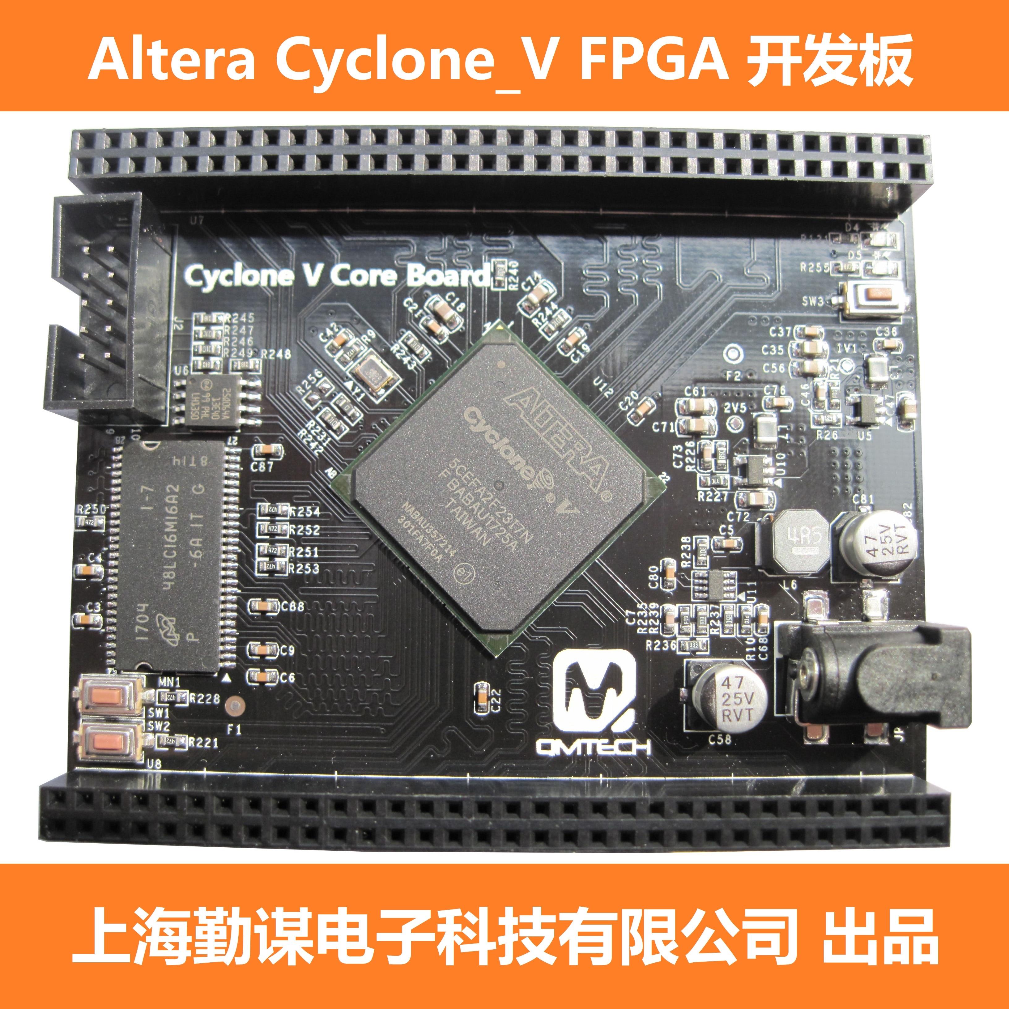 Altera Cyclone V FPGA Development Board Core Board 5CEFA2F23Altera Cyclone V FPGA Development Board Core Board 5CEFA2F23