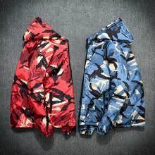 Brieuces 2019 Plus Size 8XL Autumn winter Mens Casual Hoodie Thick Camouflage cotton coat parkas