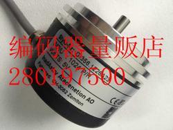 [BELLA] GI356.1226A23 new German technology high precision encoder