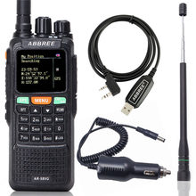 ABBREE AR-889G talkie-walkie GPS SOS 10W rétroéclairage nocturne répéteur Duplex double bande transversale réception Portable CB Radio bidirectionnelle(China)